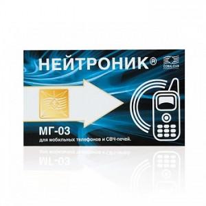 Neitronik-MG-03